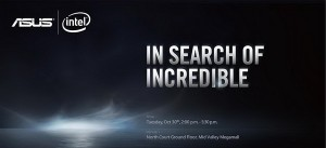 ASUS-In-Search-of-Incredible-2012