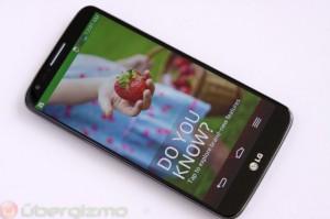 LG-G2-Unboxing-14-640x426