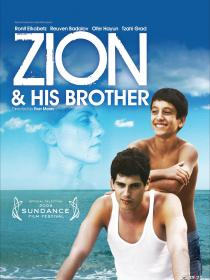 Zionandhisbrother1poster