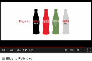 coca cola interna