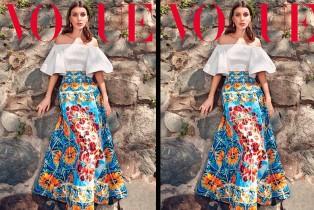 Vogue celebra por tercer año consecutivo la moda y el lujo con una exclusiva cena en Perú