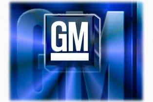 General Motors recibe certificación por preservar la biodiversidad