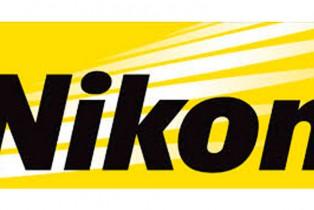 Nikon lanza contienda para encontrar al mejor fotógrafo universitario