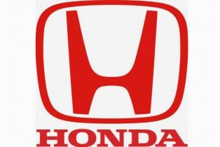 Honda y Hitachi Automotive Systems firman una Carta de Intención para establecer una Empresa Conjunta para Motores de Vehículos Eléctricos