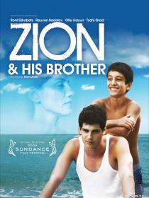 Zionandhisbrother1poster