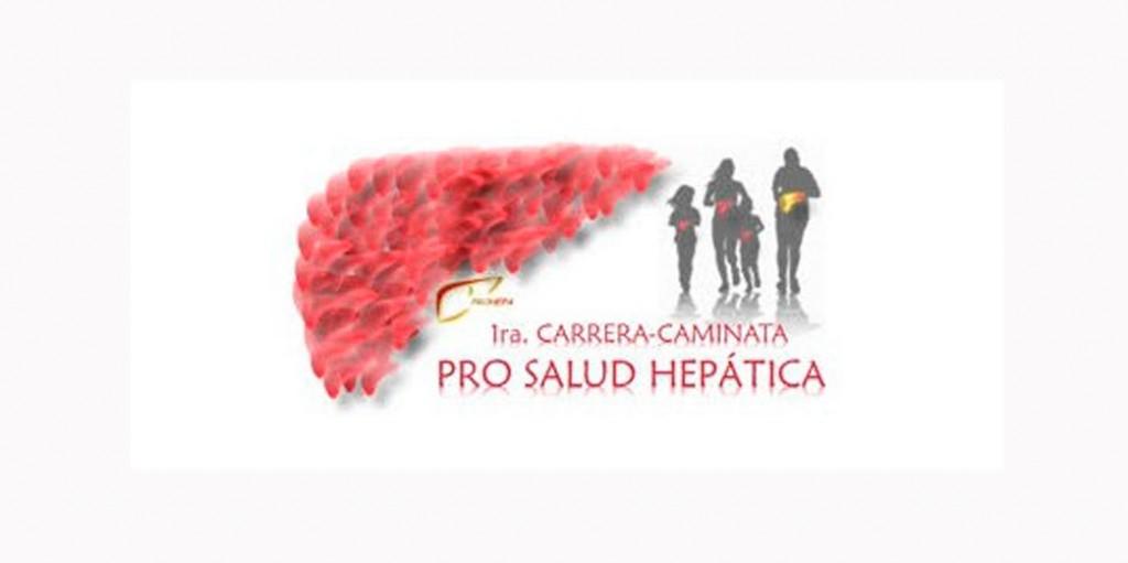multi-carrera-hepatica